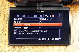 SLT34.jpg