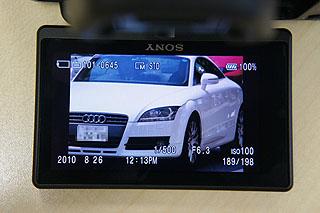 SLT48.jpg