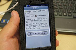 Xpe09.jpg