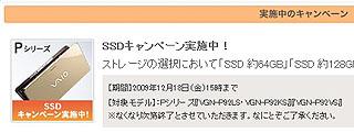 ZDS2714.jpg