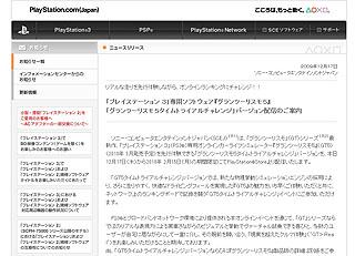 ZFS162.jpg