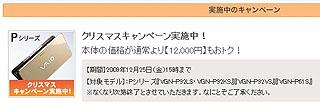 ZFS179.jpg