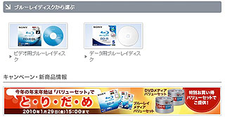 ZFS181.jpg