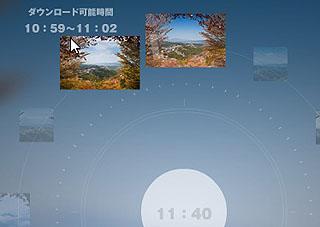 ZFS227.jpg