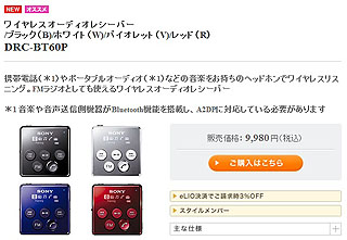 ZFS813.jpg