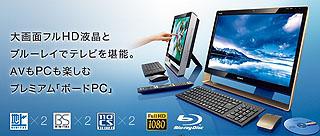 ZFS830.jpg