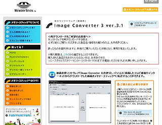 ZFS872.jpg