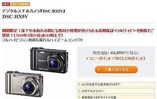 ZFS889.jpg