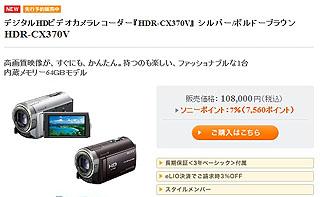 ZFS979.jpg
