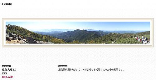 ZFT112.jpg