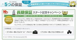 ZFT393.jpg