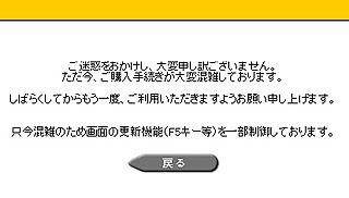 ZFU202.jpg