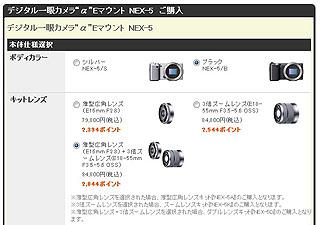 ZFU335.jpg