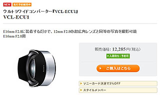ZFU346.jpg