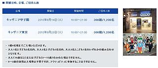 ZFU936.jpg