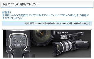 ZG1350.jpg