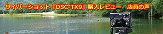 ZG1414.jpg