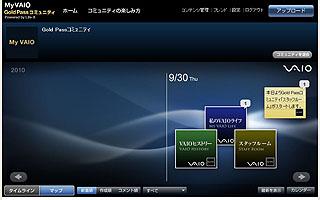 ZG2110.jpg
